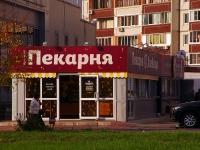 Тольятти, улица 70 лет Октября, дом 10А/1. кафе / бар