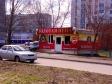 Тольятти, 70 лет Октября ул, дом50Б