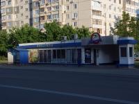 Тольятти, улица 70 лет Октября, дом 5А с.2. магазин