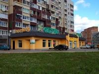 Togliatti, 70 let Oktyabrya st, house 72А. bank
