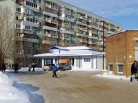 陶里亚蒂市, 70 let Oktyabrya st, 房屋 64А. 商店