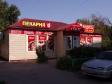 陶里亚蒂市, 70 let Oktyabrya st, 房屋68А