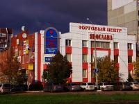 """Тольятти, улица 70 лет Октября, дом 10. торговый центр """"Ярослава"""""""