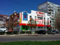 "Togliatti, shopping center ""Ярослава"", 70 let Oktyabrya st, house 10"