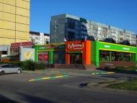 """соседний дом: ул. 70 лет Октября, дом 19. супермаркет """"Гулливер"""""""