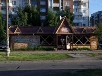 陶里亚蒂市, 70 let Oktyabrya st, 房屋 23А. 商店