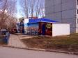 Тольятти, 70 лет Октября ул, дом42А