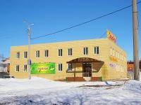 Тольятти, Автозаводское шоссе, дом 33. магазин