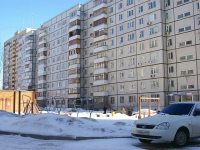 neighbour house: shosse. Avtozavodskoe, house 41. Apartment house