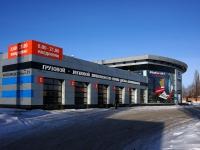 Тольятти, Автозаводское шоссе, дом 31. магазин Поволжская Шинная компания