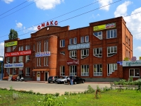 "neighbour house: shosse. Avtozavodskoe, house 26. multi-purpose building ""ОМАКС"""