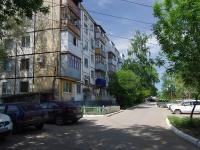 Тольятти, Автозаводское шоссе, дом 30. многоквартирный дом