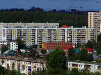 Тольятти, Автозаводское шоссе, дом 43. многоквартирный дом