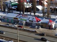 """Тольятти, Автозаводское шоссе, дом 24. бытовой сервис (услуги) Сервисный центр """"AUTO"""""""