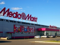 隔壁房屋: shosse. Avtozavodskoe, 房屋 6 с.2. 大型超市 Media Markt