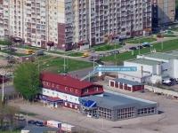 Тольятти, Автозаводское шоссе, дом 12. офисное здание