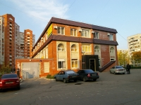 Togliatti, Avtosrtoiteley st, house 11Б. multi-purpose building