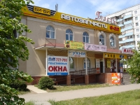 neighbour house: st. Avtosrtoiteley, house 12А. shopping center Гузель