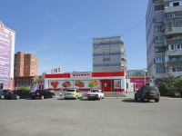 Togliatti, store Магнит, Avtosrtoiteley st, house 13А
