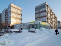Тольятти, улица Автостроителей, дом 25А. аптека