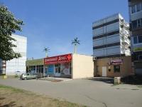Togliatti, Avtosrtoiteley st, house 35. supermarket