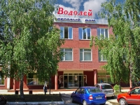 Togliatti, shopping center Водолей, Avtosrtoiteley st, house 96