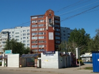 Togliatti, store Исток, Avtosrtoiteley st, house 80А к.4