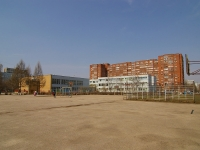 Togliatti, Avtosrtoiteley st, house 92. school