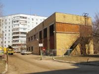 улица Автостроителей, дом 104А. производственное здание