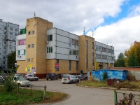 Togliatti, Avtosrtoiteley st, house 57. office building