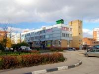 Тольятти, улица Автостроителей, дом 57. офисное здание