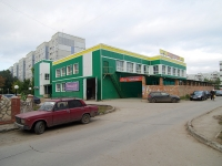 Togliatti, Avtosrtoiteley st, house 56А. multi-purpose building