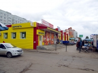 "Togliatti, shopping center ""Новинка"", Avtosrtoiteley st, house 80"
