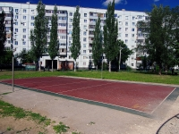 Togliatti, Avtosrtoiteley st, house 84. school
