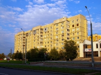 Togliatti, Avtosrtoiteley st, house 1. Apartment house