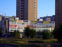 """Тольятти, торговый центр """"Кольцо"""", улица Автостроителей, дом 2"""