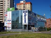 Togliatti, st Avtosrtoiteley, house 2. shopping center