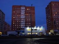 Тольятти, улица Автостроителей, дом 5. многоквартирный дом