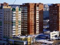 陶里亚蒂市, Avtosrtoiteley st, 房屋 5. 公寓楼
