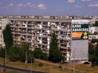 Togliatti, st Avtosrtoiteley, house 11. Apartment house