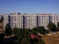 Тольятти, улица Автостроителей, дом 11. многоквартирный дом