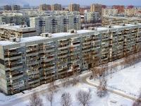 Тольятти, улица Автостроителей, дом 21. многоквартирный дом