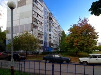 Togliatti, Avtosrtoiteley st, house 36. Apartment house