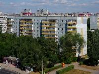Тольятти, улица Автостроителей, дом 39. многоквартирный дом