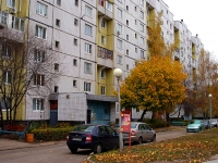 Togliatti, Avtosrtoiteley st, house 43. Apartment house