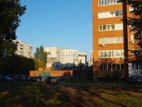 Тольятти, улица Автостроителей, дом 44. многоквартирный дом