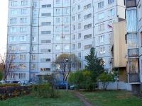 Тольятти, улица Автостроителей, дом 48. многоквартирный дом