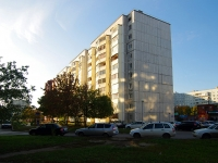 Togliatti, Avtosrtoiteley st, house 50. Apartment house