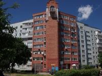 Тольятти, улица Автостроителей, дом 72Б. многоквартирный дом