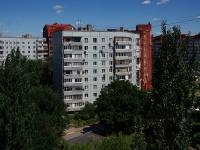 Тольятти, улица Автостроителей, дом 74. многоквартирный дом
